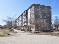 Sredneuralsk, Parizhskoy Kommuny st, house 15. Apartment house