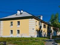 Среднеуральск, Парижской Коммуны ул, дом 4