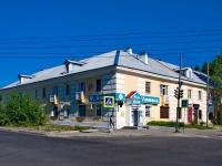 Среднеуральск, Парижской Коммуны ул, дом 10