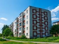 Среднеуральск, Парижской Коммуны ул, дом 13