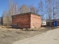 Sredneuralsk, Parizhskoy Kommuny st, service building