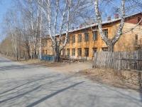 Sredneuralsk, Gashev alley, house 1. vacant building