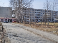Sredneuralsk, Gashev alley, house 4. Apartment house