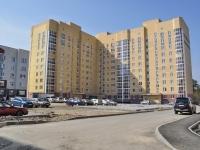 Sredneuralsk, Gashev alley, house 6В. Apartment house