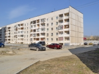 Sredneuralsk, Gashev alley, house 6. Apartment house