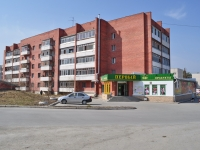 Sredneuralsk, Isetskaya st, house 2. Apartment house