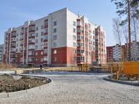 Среднеуральск, улица Исетская, дом 3. многоквартирный дом