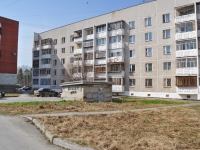 Sredneuralsk, Isetskaya st, house 4. Apartment house