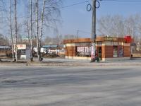 Среднеуральск, улица Ленина, дом 6Г. магазин