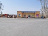 Sredneuralsk, Lenin st, 房屋 6В. 火车站