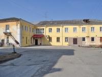 Среднеуральск, гостиница (отель) Центральная, улица Ленина, дом 19