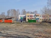Sredneuralsk, nursery school №3, Lenin st, house 21