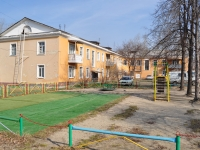 Среднеуральск, улица Ленина, дом 23. многоквартирный дом