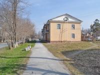 Sredneuralsk, Lenin st, 房屋 23. 公寓楼