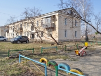 Sredneuralsk, Lenin st, house 25. Apartment house
