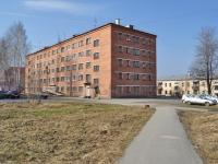 Среднеуральск, улица Ленина, дом 27А. общежитие