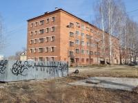 Sredneuralsk, Lenin st, house 27А. hostel