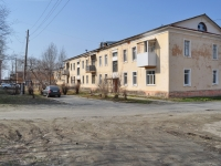 Sredneuralsk, Lenin st, house 27. Apartment house