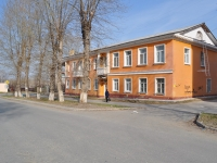 Sredneuralsk, Lenin st, house 29. Apartment house