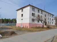 Sredneuralsk, Naberezhnaya st, house 1. Apartment house