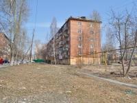 Среднеуральск, улица Набережная, дом 2А. многоквартирный дом