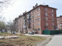 Sredneuralsk, Naberezhnaya st, 房屋 2А. 公寓楼