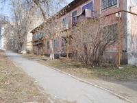 Среднеуральск, Набережная ул, дом 2