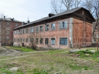 Среднеуральск, улица Набережная, дом 2. многоквартирный дом