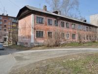 Sredneuralsk, Naberezhnaya st, 房屋 2. 公寓楼