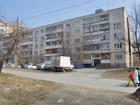 Среднеуральск, улица Набережная, дом 3А. многоквартирный дом