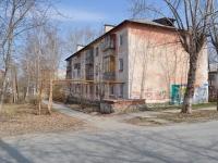 Sredneuralsk, Naberezhnaya st, 房屋 4. 公寓楼