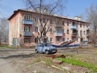 Среднеуральск, улица Набережная, дом 4. многоквартирный дом