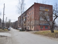 Sredneuralsk, Naberezhnaya st, house 6. Apartment house