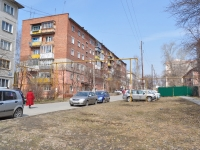 Среднеуральск, улица Набережная, дом 6. многоквартирный дом