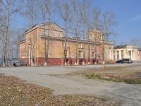 Среднеуральск, улица Набережная, дом 8А. дом/дворец культуры