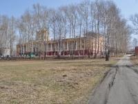 Sredneuralsk, Naberezhnaya st, 房屋 8А. 文化宫