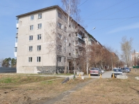 Sredneuralsk, Naberezhnaya st, house 8. Apartment house