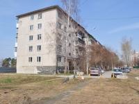 Среднеуральск, улица Набережная, дом 8. многоквартирный дом