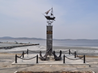 Sredneuralsk, monument