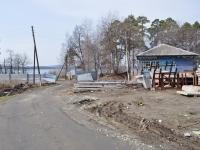 Sredneuralsk, Naberezhnaya st, service building