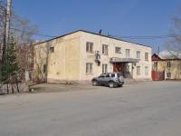 Среднеуральск, улица Октябрьская, дом 2А. суд