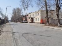 Sredneuralsk, Oktyabrskaya st, house 2А. court