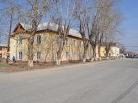 Среднеуральск, улица Октябрьская, дом 2. многоквартирный дом