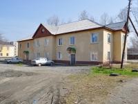 Sredneuralsk, Oktyabrskaya st, house 2. Apartment house