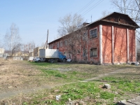 Среднеуральск, улица Октябрьская, дом 4. многоквартирный дом