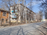Sredneuralsk, Sverdlov st, house 2А. Apartment house