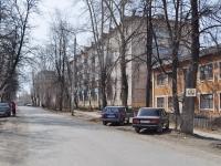 Sredneuralsk, Sverdlov st, 房屋 2А. 公寓楼
