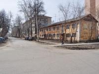 Среднеуральск, улица Свердлова, дом 2. многоквартирный дом