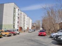 Sredneuralsk, Sverdlov st, 房屋 6А. 公寓楼