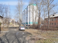 Sredneuralsk, Sverdlov st, house 8. Apartment house